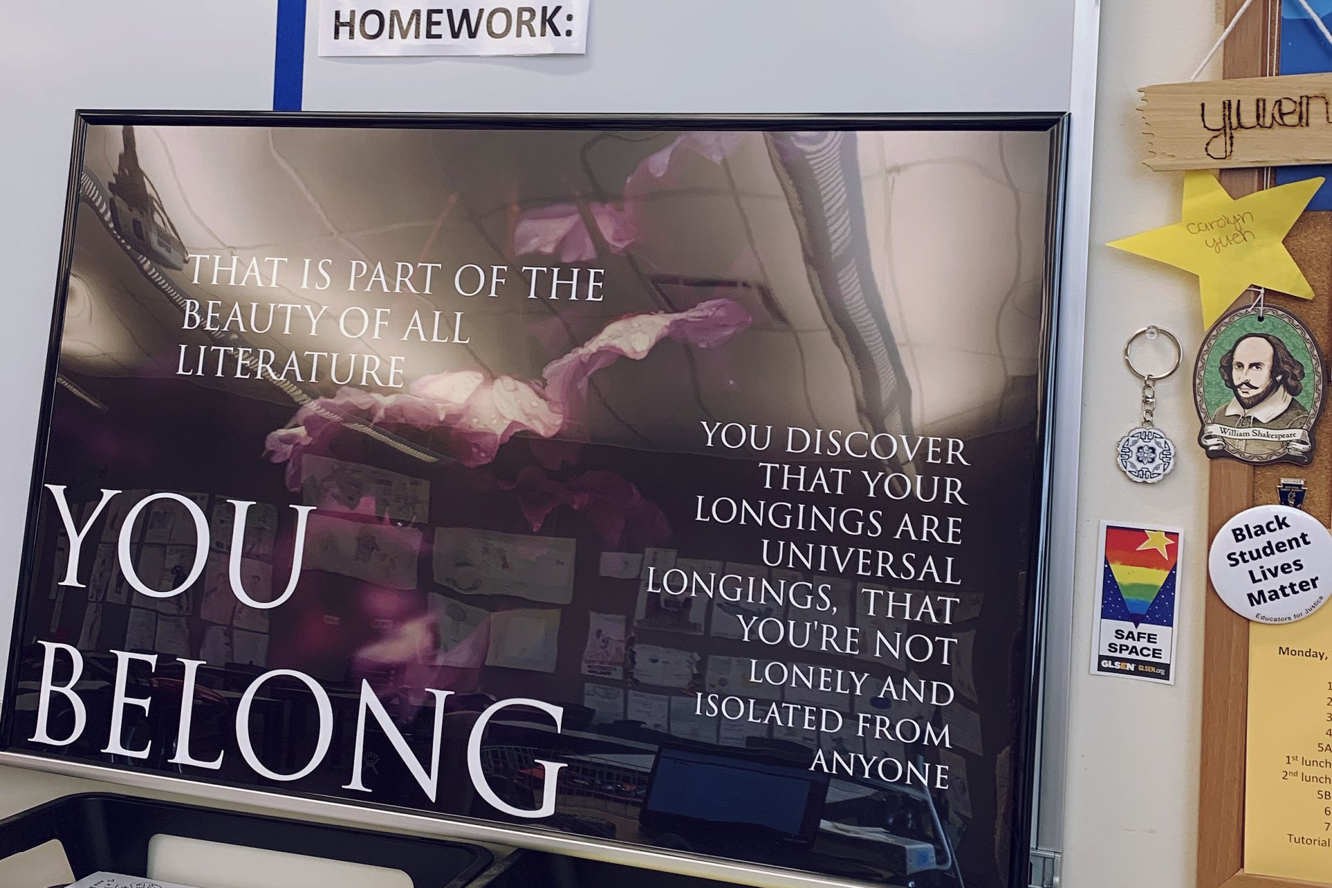 high school English education